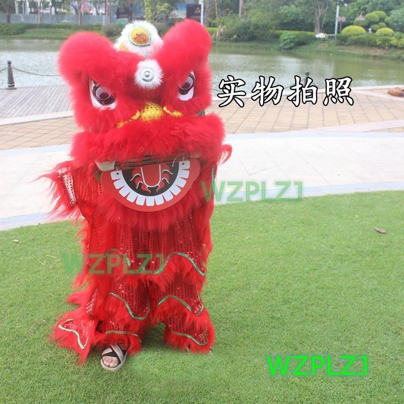 Red 14inch Lion Dance Costume Royal  5-12 Age kid Children Halloween Toy Party Activities Sport Outdoor Festival Parade Stage
