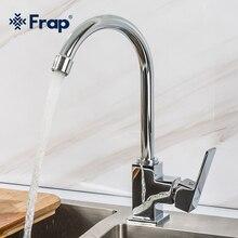 Grifo de cocina Frap, rotación de 360 grados, grifo mezclador de agua caliente y fría, grifo de cocina torneira cozinha F40551