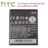 high capacity li ion polymer battery for htc desire 310 d310w dual sim desire d310f desire d310n bopa2100 2000mah