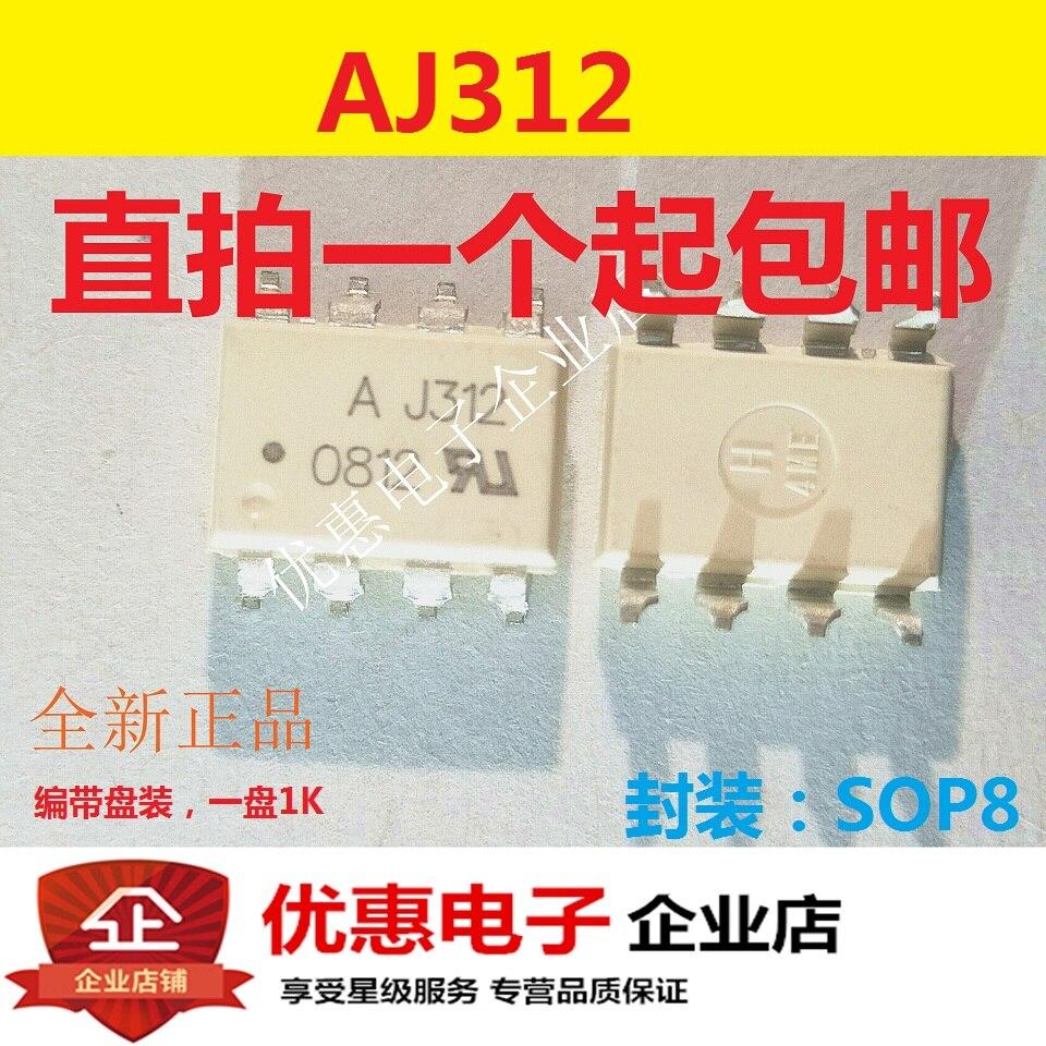 10 Uds AJ312 SMD SOP8 HCPL-J312 nuevo original