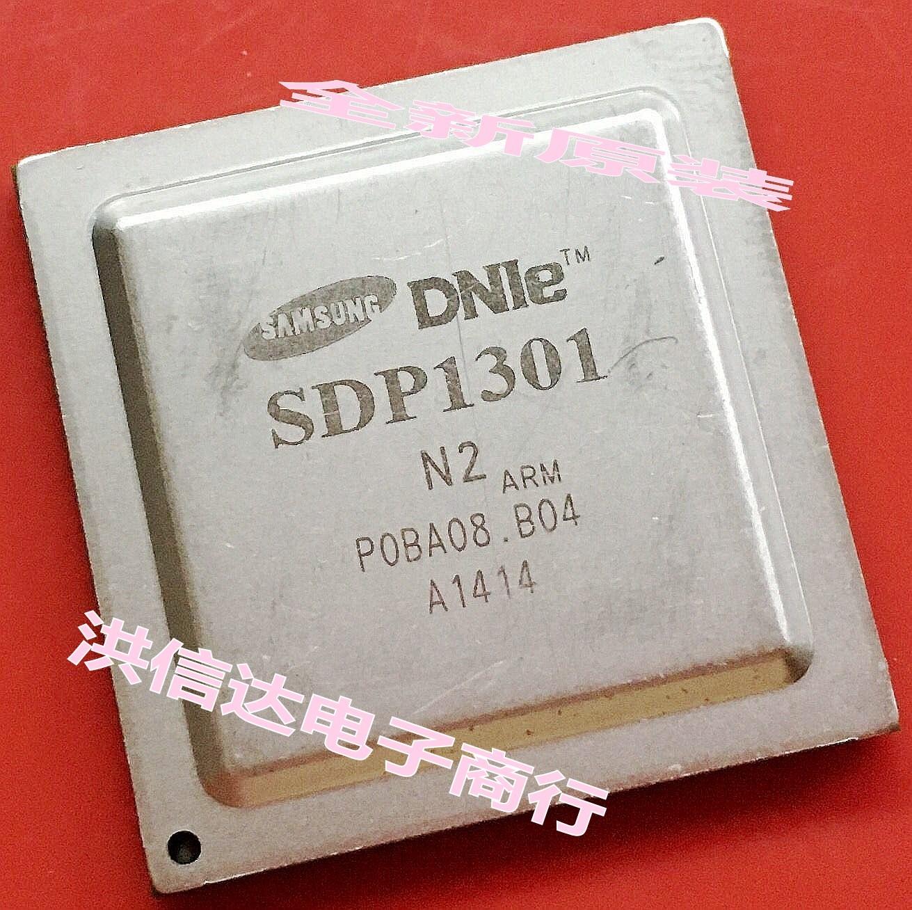 SDP1301   Original, in stock