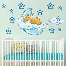 Mignon lune étoile ours autocollant Mural pépinière enfants bébé chambre vinyle décalque amovible dormir ours lune étoiles espace Mural pépinière décor