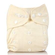 Couche-culotte lavable en tissu pour bébé   1 pièce, couches de couleur unie réglables plusieurs couleurs disponibles, couches en tissu 3-15kg