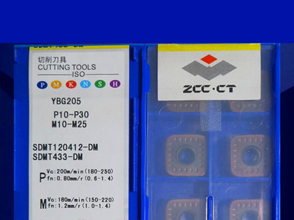 SDMT120412-DM YBG205 caribde إدراج 10 قطعة