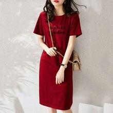 2021ฤดูร้อนใหม่สาวหวานชุดกลางความยาวพิมพ์เสื้อยืดแฟชั่นหญิงอายุลดชุดเกาหลีรุ่น