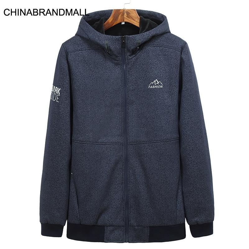 Fat Man Pure Cotton Cardigan Sweater Plus Fat Plus Size Jacket Male Plus Velvet Thicken Top Loose With Cap Coat