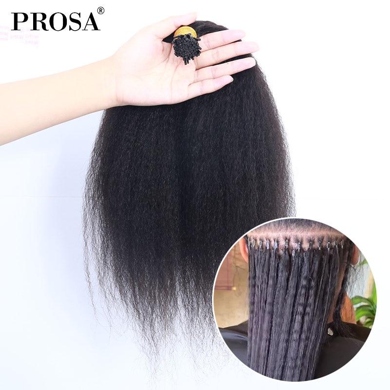 Kinky Straight 3 Bundles I Tip Hair Extension Microlink 28 Inch Brazilian Human Hairpiece Natural Ha