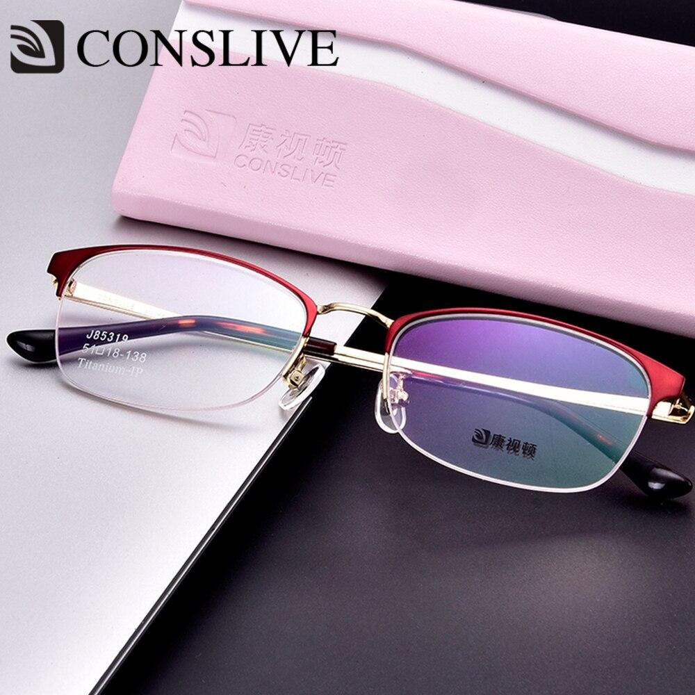 Glasses Frames Women Optical Titanium Prescription Glasses Frames Multifocal Progressive Eyewear J85319
