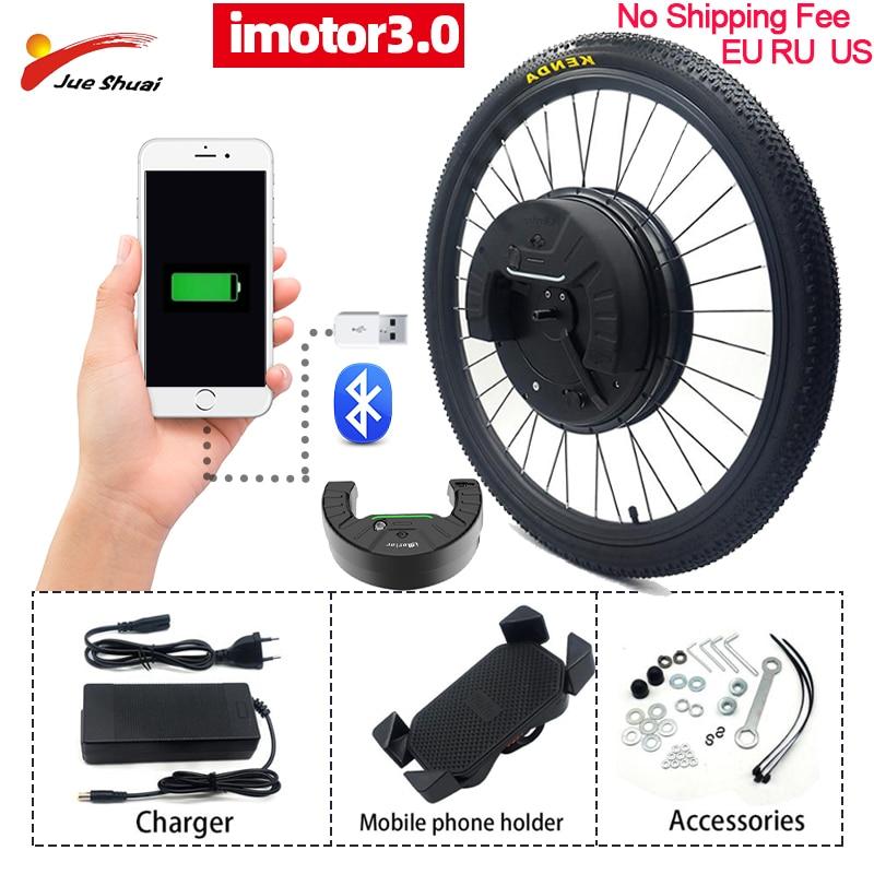 Piezas Bicicleta electrónica bicicleta eléctrica iMotor 3,0 batería Bluetooth 26 pulgadas 700C Kit de bicicleta eléctrica con visualización APP accesorios de bicicleta eléctrica