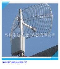 Tp-link مخصصة في الهواء الطلق التوجه غاو كسب 2.4g 24dbi شبكة هوائي