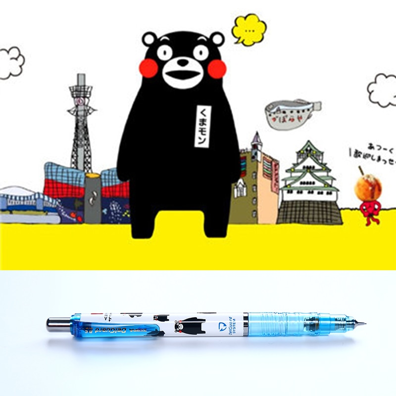 Lápiz mecánico japonés Zebra Delguard 0,5mm 0,3mm lindo lápiz mecánico Kawaii kumamon personaje animado MA85