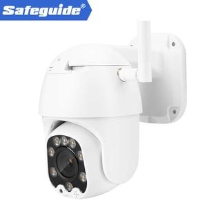 "HD 1080P WIFI PTZ IP Camera Outdoor Wireless Speed Dome CCTV Security Camera ONVIF 200MP  1/2.9"" GC2053 CMOS"