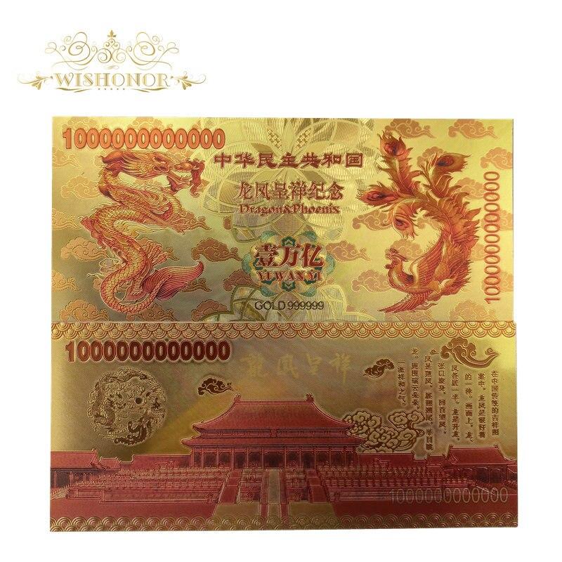 10 pçs/lote novo design china um trilhão de notas rmb com nota de moeda de dragão para a coleção de dinheiro