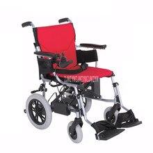 15kg fauteuil roulant électrique Ultra-léger 15-20km kilométrage Patient handicapé plus âgé Scooter pliable handicapé Scooter HBLD3-B