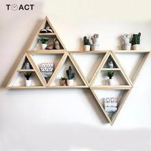 Ins Style  Natural Wooden Storage Rack Without Knot Pine Handmade DIY Storage Commodity Shelf Storage Rack Decoration