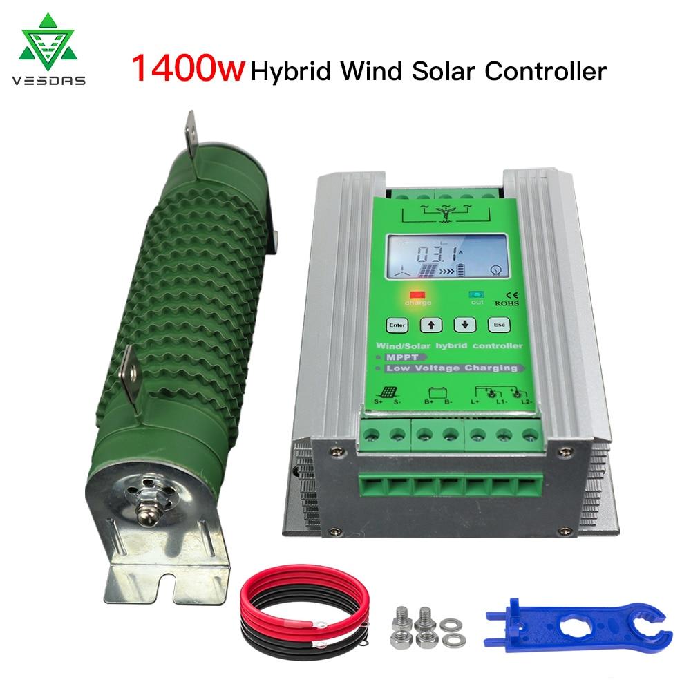 1400W MPPT الرياح الشمسية تهمة التفريغ تحكم الهجين الرياح الشمسية الداعم تعقب منظم ل 12V 24V الرصاص حمض البطارية