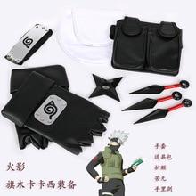 Anime Naruto Cosplay accessoires Collections en plastique Kunai Shuriken Ninja armes sacs gants ensemble pour jouets dhalloween