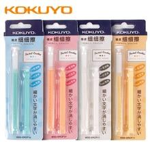 4Pcs Mixed Japanese KOKUYO automatic eraser cute art painting push pen eraser multi-angle wipe clean without leaving marks