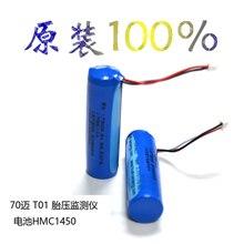 T01 reifen druck monitor batterie HMC1450 original batterie