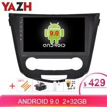 YAZH 1 Din Android 9.0 Auto Radio stéréo pour Nissan x-trail/Qashqai (manuel) 2014 2015 2016 2017 unité principale multimédia sans DVD