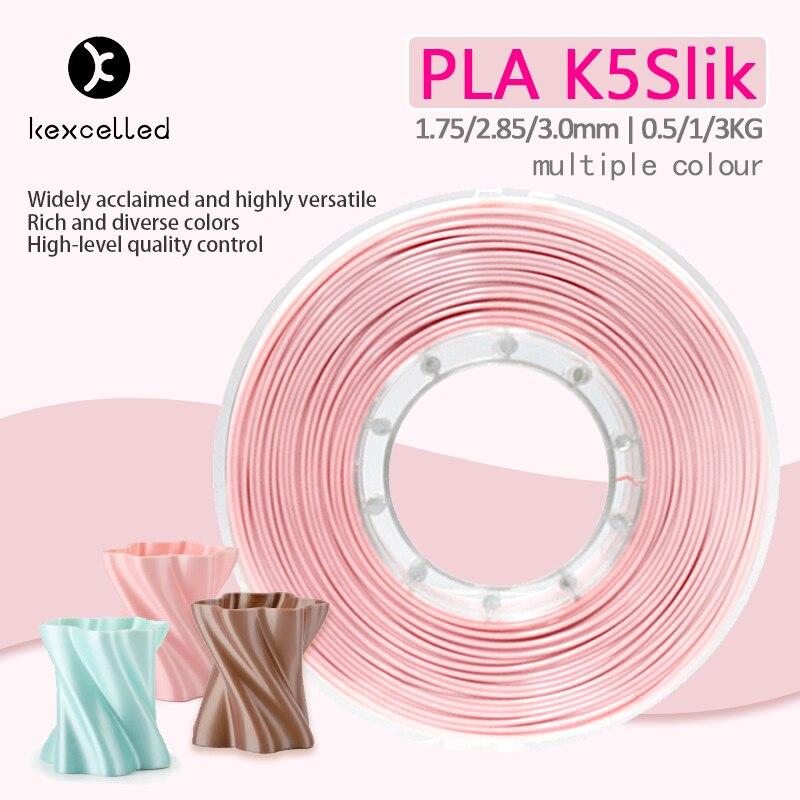 Kexcelled 3d الطباعة المواد PLA K5Slik 1.75 مللي متر/2.85 مللي متر/3.0 مللي متر 3D طابعة خيوط تقليد الحرير الملمس تأثير 0.5 كجم/1.0 كجم
