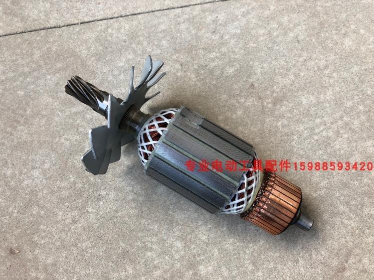 تتكيف مع هيتاشي C9 النجارة منشار دائري كهربائي الدوار 9 بوصة 235 8 الأسنان منشار كهربائي أداة كهربائية ملحق المحرك