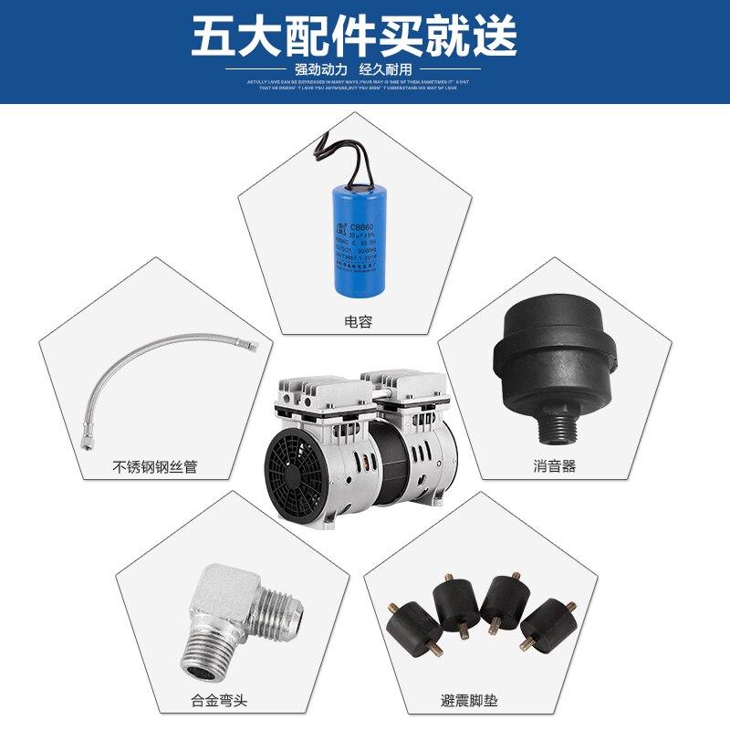 Silent 600W air compressor head silent air pump spray paint woodworking dental accessories air pump pump head motor enlarge