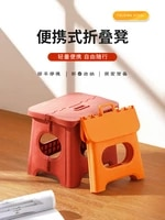 folding stool bench small stool stackable plastic shoe changer childrens mazza household space saving and strong portable chair