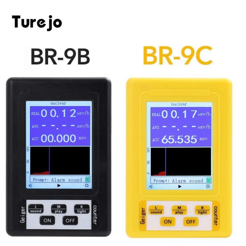 BR-9C BR-9B 2 في 1 المحمولة المحمولة شاشة ديجيتال EMF كاشف الكهرومغناطيسية الإشعاع النووي كاشف إشعاع