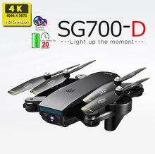 KaKBeir SG700 SG700-D SG700D drones avec caméra hd rc hélicoptère 4k dron jouets quadrirotor caméra professionnelle quadrirotor