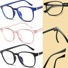Retro Transparent Computer Eyeglasses Reading Glasses Frame Fashion Pink Plastic Frame Anti-blue Lig