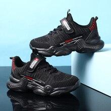 Boys' shoes children's tennis fashion casual shoe children's sports shoes middle school boy running