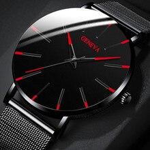 Männer Uhr Handgelenk Business Einfache Quarz Uhren Männer Mesh Gürtel Armbanduhr Mens Klassischen Casual Männlichen Uhr Für Mann Relogio Masculino