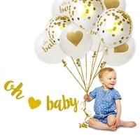 5 15pcs boy girl baby feet heart print latex balloons baby shower gender secret balloon1st birthday party decorations kid favor