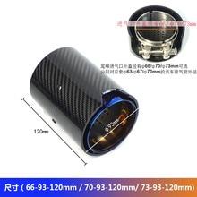 2PCS Real Carbon Fiber Black Exhaust Pipe Muffler tip For BMW M Performance Exhaust M2 F87 M3 F80 M4 F82 F83 M5 F10 M6 F12 F13