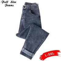 plus size adjustable elastic waist mom loose harem jeans 4xl 5xl 100kg women turnip long denim pants tide mujer harlan vaqueros