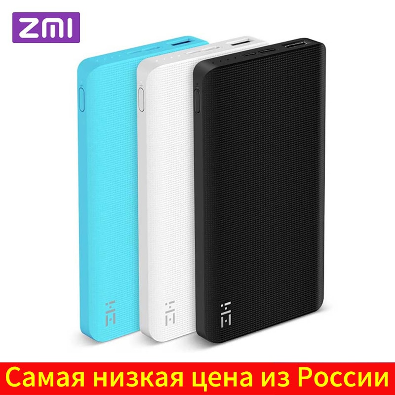 Zmi 10000 mah power bank bateria externa 10000 mah powerbank portátil tipo de carregamento-c-maneira carga rápida 2.0 para iphone