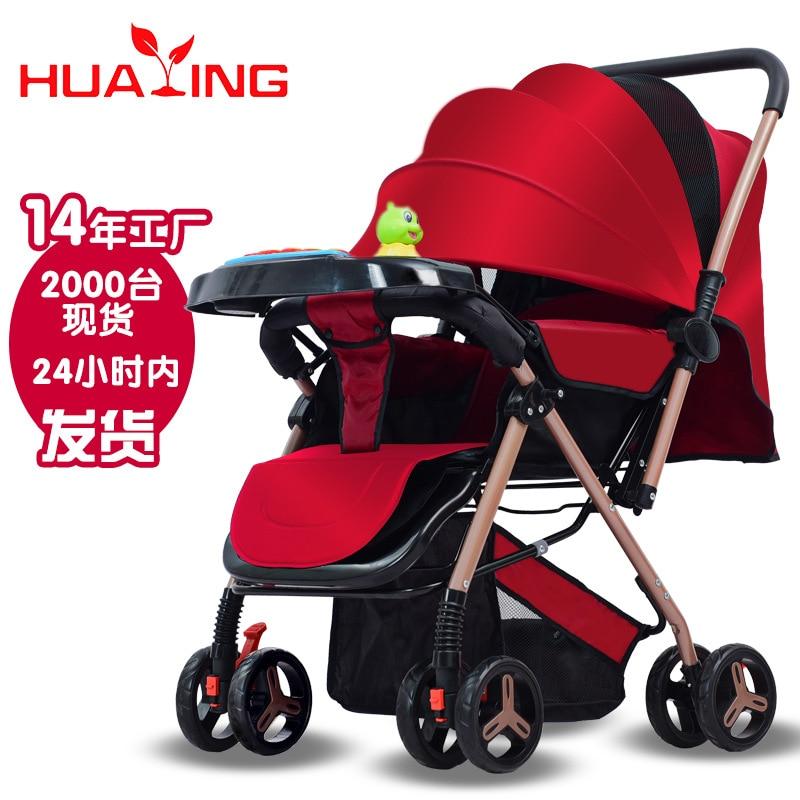 Роскошная детская коляска, портативная детская коляска, детское автокресло для новорожденных Bb50