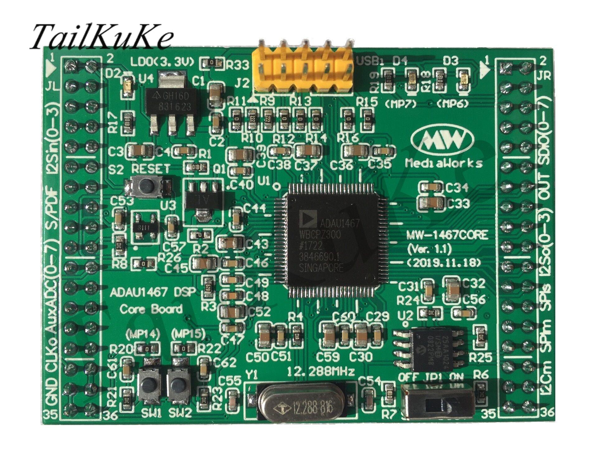 ADAU1467 DSP Core Board (NEW!)
