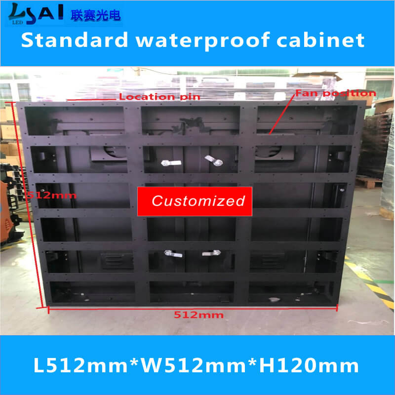 LianSai LED Standard Waterproof Cabinet/L512xW512xH120mm LED Cabinet Outdoor and Indoor LED Display Empty Cabinet