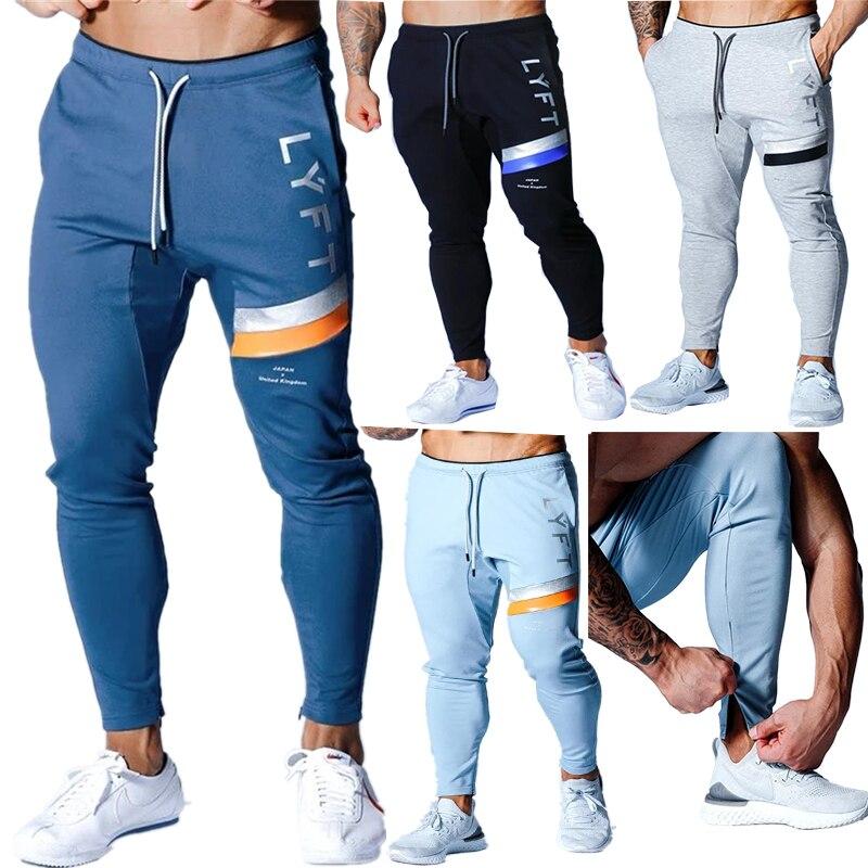 Pantalones deportivos para correr, pantalones de chándal para hombre, pantalones deportivos para correr, pantalones deportivos para entrenamiento, pantalones ajustados para hombre, fitness al aire libre, ropa deportiva para correr
