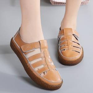 Женская обувь, женские садовые туфли, пляжные сандалии, тапочки, летняя стильная удобная блестящая повседневная обувь размера плюс 35-42