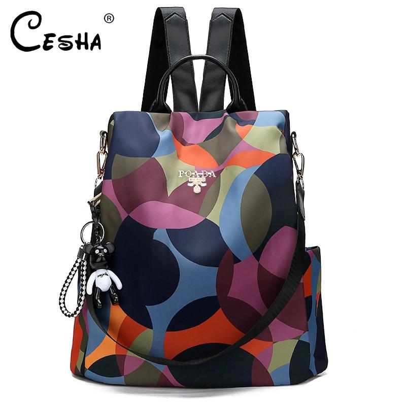 Модный женский рюкзак с защитой от кражи, прочный тканевый школьный рюкзак из ткани Оксфорд, красивый стильный школьный рюкзак для девочек, ...