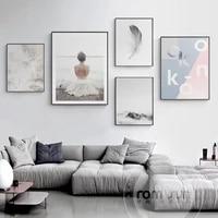 Affiches dart en toile a la mode  dos de fille  impression de plumes  images murales pour salon chambre a coucher  peinture sur toile  decoration de maison
