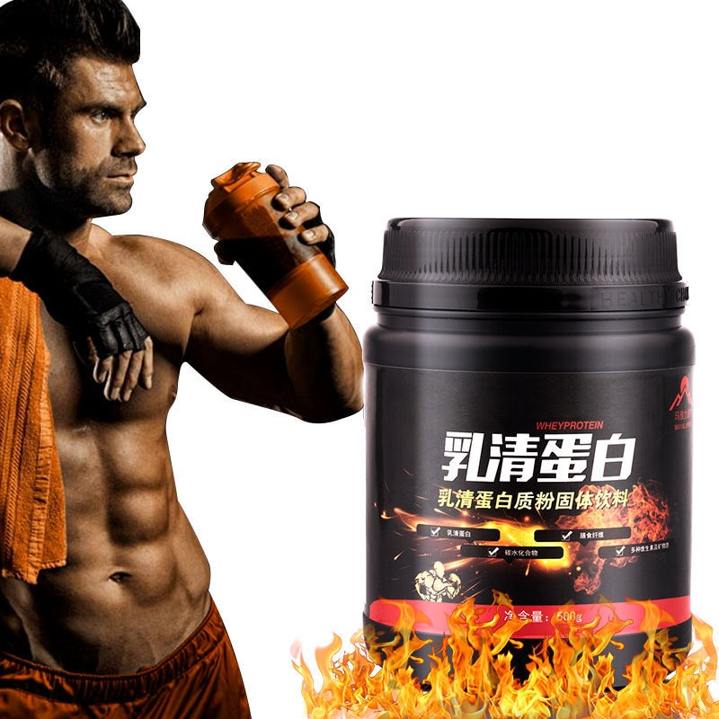 Whey Protein Powder Whey Bodybuilding Sports Fitness Supplement Easy Fast Add Muscle Weight Gainer 1 Bottle of 350g
