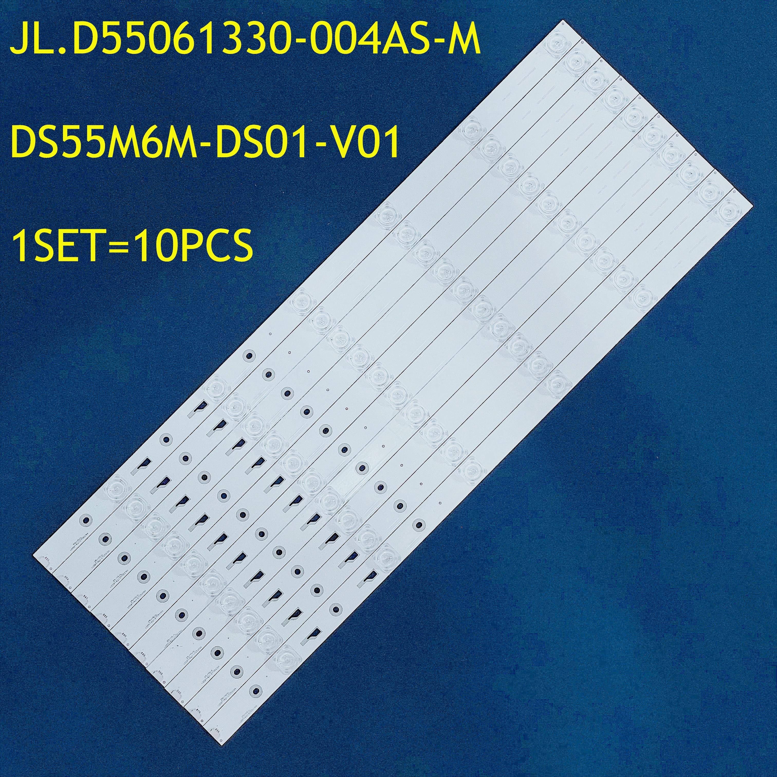 10 قطعة LED الخلفية قطاع ل 55 بوصة اغرى التلفزيون DS55M6M-DS01-V01 DSBJ-WG JL.D55061330-004AS-M B55C51 55X4 55X 55R4 55A15A T55FUK