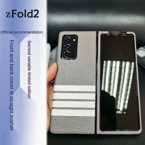 s galaxy z fold 2 case for S Galaxy Z Fold2 5G Genuine Leather Mobile Phone case 14 Colors Optional New Arrivals