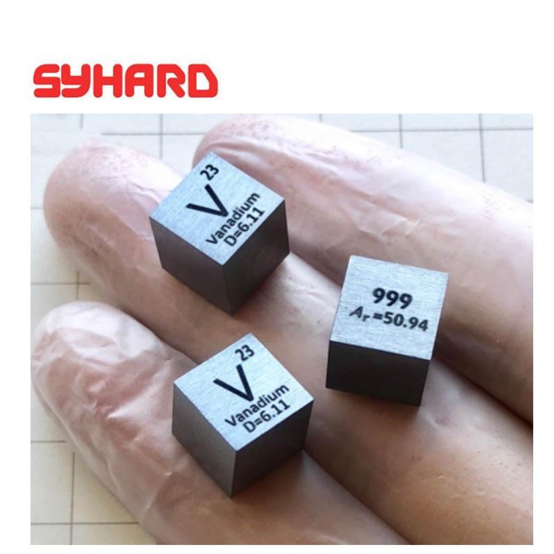 مكعب الفاناديوم 10x10x10 مللي متر حوالي 6.2 جرام مكعب V≥ 99.9%
