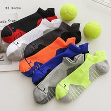 New Sport Striped Short Socks Cotton Breathable Color Harajuku Deodorant Happy Fashion Soft Funny Non-slip Men and Women Socks