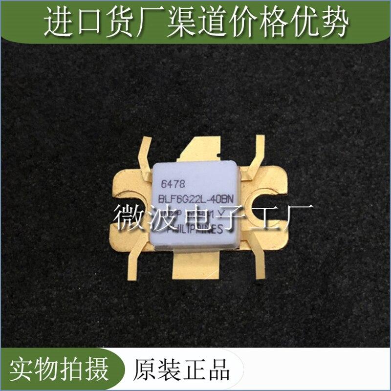 BLF6G22L-40BN مصلحة الارصاد الجوية RF أنبوب عالية التردد أنبوب وحدة تضخيم الطاقة